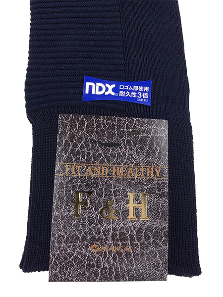 F&H(FIT AND HEALTHY) 紳士ハイソックス 2272407の詳細画像1